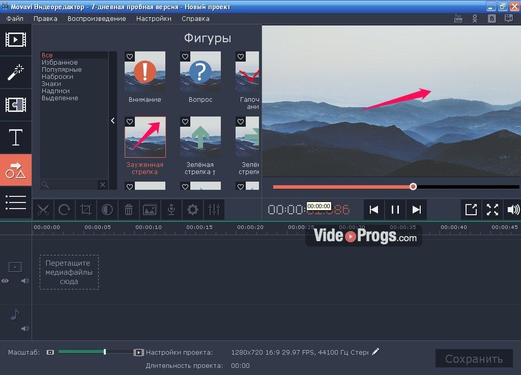 Скачать movavi video editor 11 бесплатно полную версию c ключом.